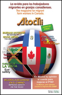 Cover_atoctli_2012_08_#1_254x390
